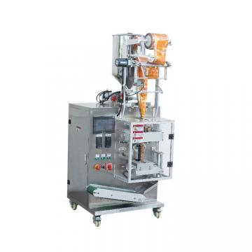 Multi-Function Automatic Vertical Grain Seeds Particle Msg Sugar Coffee Tea Desiccantgranule Food Powder Packing Sealing Packaging Machine
